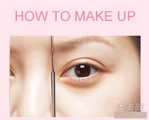 Học cách tỉa tót lông mày đẹp như Kim Tae Hee4