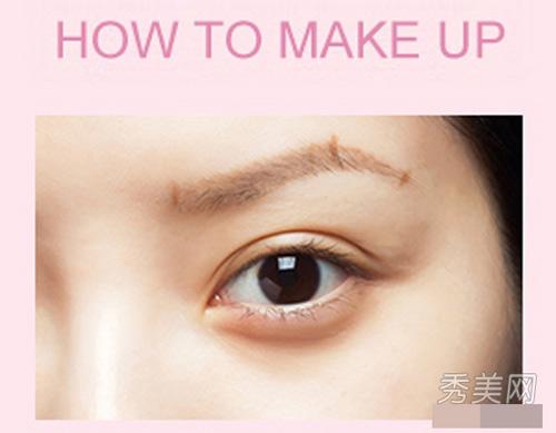 Học cách tỉa tót lông mày đẹp như Kim Tae Hee5