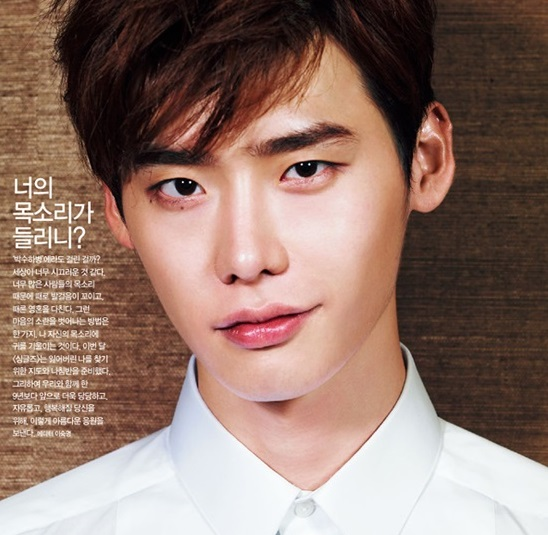 Cùng ngắm những cặp lông mày nam đẹp nhất xứ Hàn 4