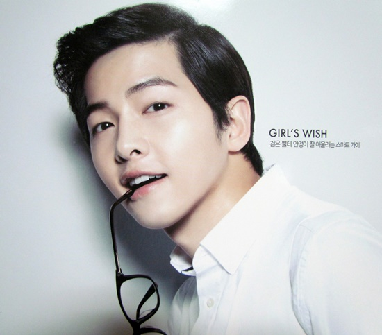 Cùng ngắm những cặp lông mày nam đẹp nhất xứ Hàn 5